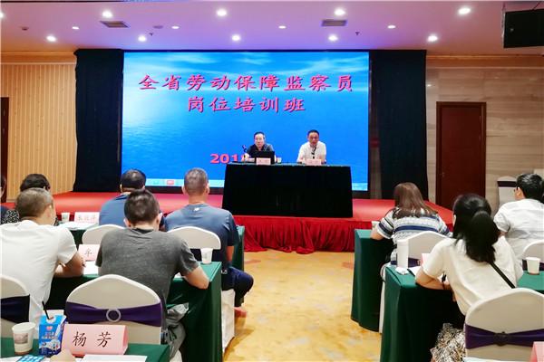 人社部劳动监察局长王程一行到鄂调研劳动保障监察工作
