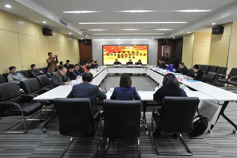 省人社厅厅长肖菊华一行调研考察武汉市人力资源服务产业园